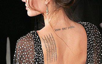 La rimozione dei tatuaggi è sempre più frequente