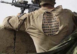 """Esercito: """"censimento"""" su tatuaggi e piercing"""